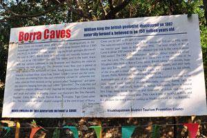 Плакат Совета по рекламе туризма Вишакхапатнама