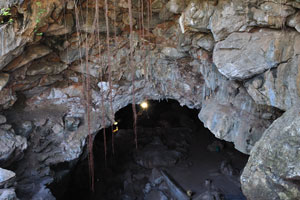 Верхнее отверстие в пещерах