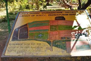 Схема Эйч.Эн.Ти.Си. Падмапурам - долина Араку