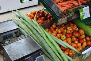 Супермаркет на Бич-роуд «морковь и томаты»