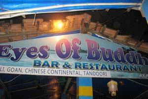 Бар и ресторан Глаза Будды