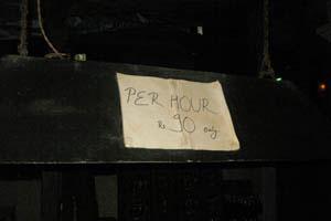 Бильярд в Рисовой чаше стоит 90 рупий в час