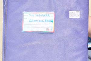 Передняя обложка меню Ом Шанкар