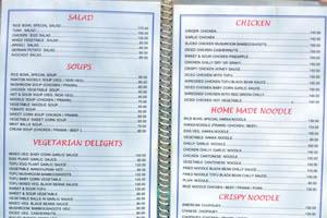 Меню Рисовой Чаши, стр. 3 - салат, супы, вегетарианские деликатесы, курица, домашняя лапша