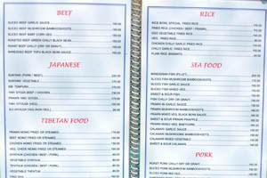 Меню Рисовой Чаши, стр. 4 - говядина, японская и тибетская еда, рис, морепродукты, свинина