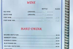 Ресторан Рисовая Чаша - последняя страница меню - вино и спиртные напитки
