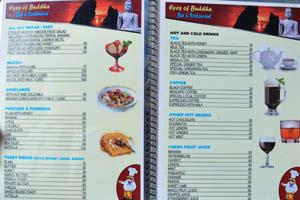 Меню ресторана Глаза Будды, стр. 1 - мюсли, кукурузные хлопья, блины и каши, горячие и холодные напитки