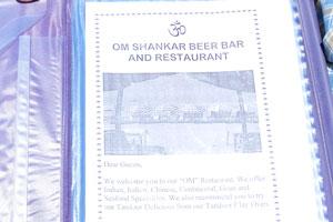 Пивной бар и ресторан Ом Шанкар, первая страница меню