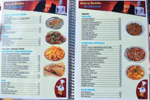 Меню ресторана Глаза Будды, стр. 2 - творог, пакора, чипсы, лафа, яичные блюда