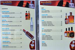 Меню ресторана Глаза Будды, стр. 5 - коктейли, виски, ром