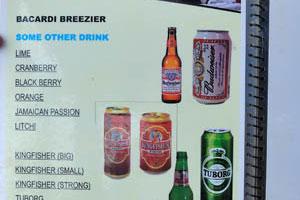 Последняя страница меню ресторана Глаза Будды - другие напитки