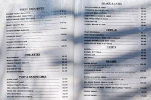Меню кафе Суши, стр. 2 - свежие коктейли, омлеты, тосты и бутерброды