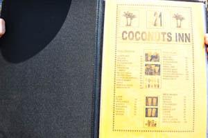 Меню ресторана Кокосовая Гостиница, стр. 1 - соки, ласси и молочные коктейли
