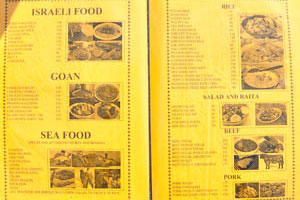 Меню ресторана Кокосовая Гостиница, стр. 5 - морепродукты, рис, говядина и свинина