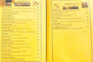 Кокосовая Гостиница - последняя страница меню - коктейли и безалкогольные напитки