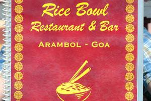 Передняя обложка меню ресторана и бара Рисовая Чаша