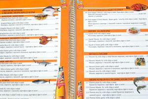 Меню пляжного шека Сафила: свежие морепродукты - кингфиш, брама, акула, тунец, красный окунь