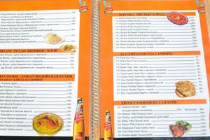 Меню пляжного шека Сафила: бирьяни / пулао, индийская еда, не вегетарианская, сопровождение