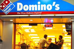 Пицца Домино на переулке Тито