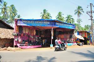 Дом Шоколадная Кожа