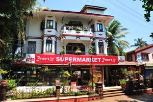 Супермаркет Тито