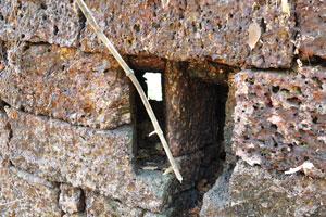 Маленькое окно в стене