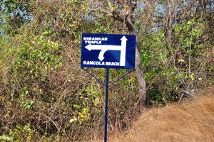 Дорога из Агонды в Кабо де Рама: пляж Канкола