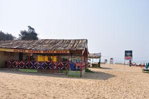 Пляжный шек Серебряные волны