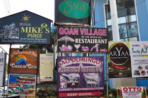 Рекламные щиты в Кавелоссиме