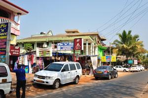 Супермаркет 'Выбери и Сохрани', банкомат банка Аксис