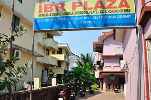Плаза АйБиАр, доступны студия / спальня с двуспальной кроватью, квартиры