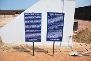 Крепость Агуада (верхняя), описание