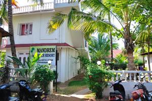 Пляжный дом отдыха Мандрем