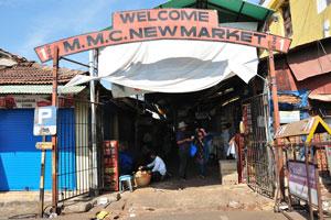 Новый рынок: ворота номер один