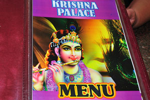 Лицевая сторона обложки меню кафе Дворец Кришны