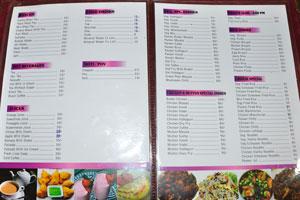 Меню кафе Дворец Кришны (возле нового рыбного рынка): закуски, горячие напитки, соки, прохладительные напитки