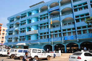 Правительство Индии: Управление Коллектора и районного магистрата (район Южное Гоа, Маргао)