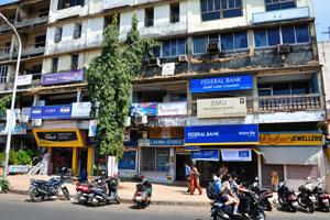 Федеральный банк - Счётчик Золотого займа (филиал Маргао), университет Сикким Манипал