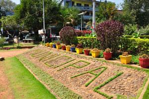 Городской сад Маргао: слово «муниципальный» выстлано травой