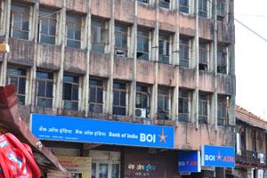 Банк Индии (БиОуАй, отделение Маргао) возле городской площади Маргао