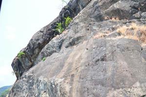 Огромная скала