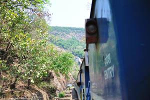 Наш поезд