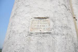 Церковь Девы Марии святого Розария, тут был Афонсу де Албукерки