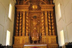 Базилика Бом Иисус, иезуитский символ в форме солнца