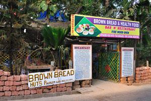 Бар и ресторан Чёрный хлеб и Здоровая пища