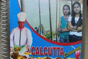 Ресторан Калькутта: титульная страница меню