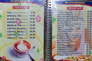 Ресторан Калькутта: чай и завтрак