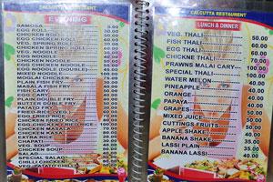 Ресторан Калькутта: вечер, обед и ужин