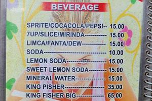 Напитки в ресторане Калькутта