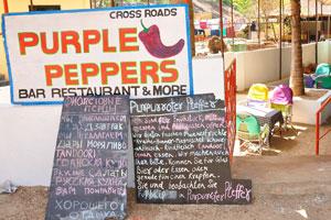Бар и ресторан Фиолетовые перцы